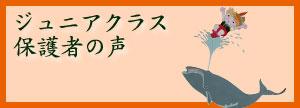 jrhogosyakoe